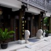 My Hangzhou Retreat: A Tea-themed Hotel beside the Grand Canal